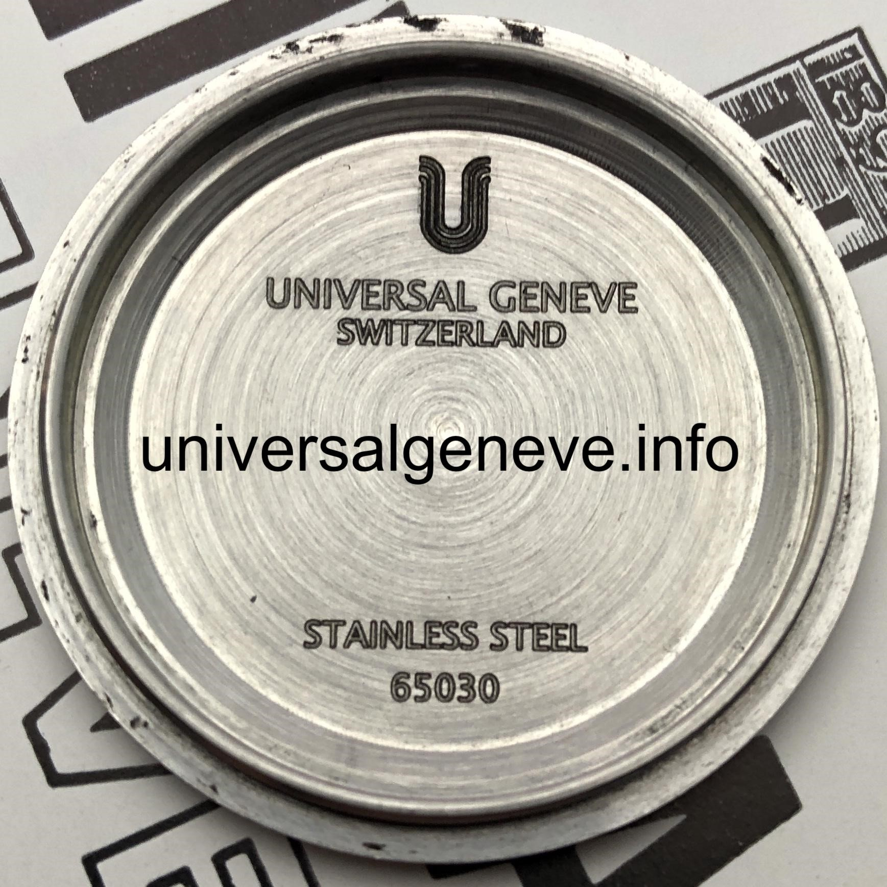 Modern U logo