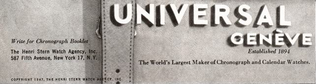 A UG advert by the H.S. Agency